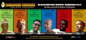 BLACK HISTORY MONTH SEMINARS 2015