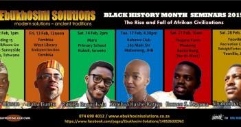 ebukhosini-solutions-black-history-month